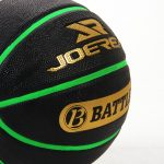 JOEREX JBA0701 RUBBER BASKETBALL (1)